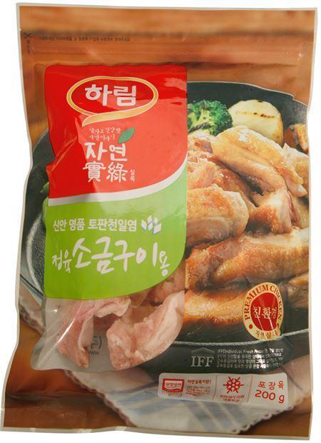하림, 캠핑족 위한 간편 닭고기 '자연실록 정육 소금구이' 출시