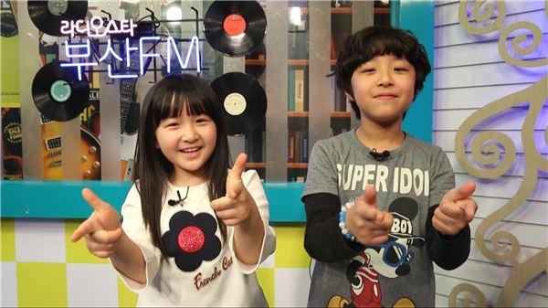 CJ헬로비전, 어린이날 특집 프로그램 제작