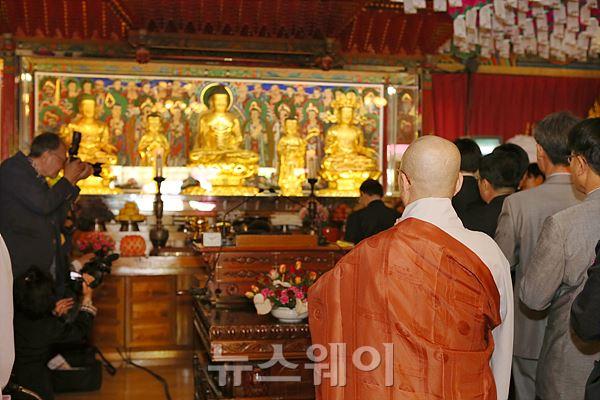 석가탄신일 '봉축법회'