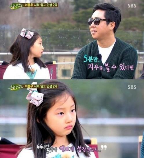 """힐링캠프 이동우, """"딸 얼굴 단 5분 만이라도 보고 싶어"""""""