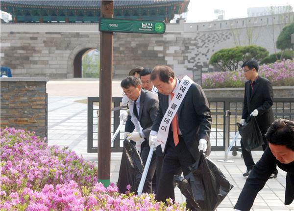 롯데손해보험, 숭례문 클린 캠페인으로 문화재 보호 앞장서