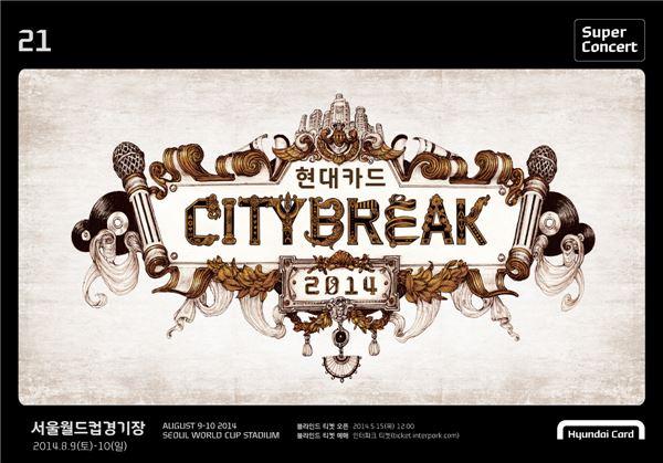 현대카드, 도심형 음악축제 'CITYBREAK 2014' 개최