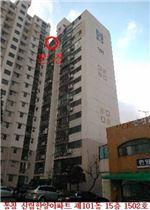서울 관악·구로 우량물건