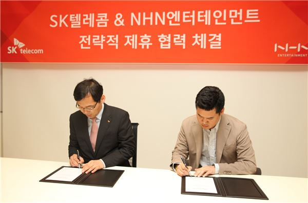 SKT-NHN엔터, 모바일 게임 플랫폼 전략적 제휴 체결