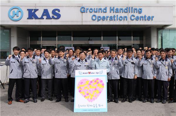 한국공항, 회사 가치 향상 위한 '밸류 업 캠페인' 론칭