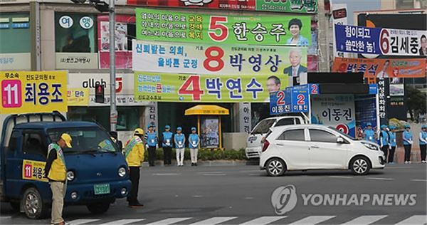지방 선거 첫 주말…여야 표심잡기 총력