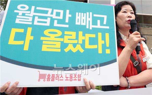 [NW포토]대형마트 노동자 생활임금 보장을 위한 기자회견