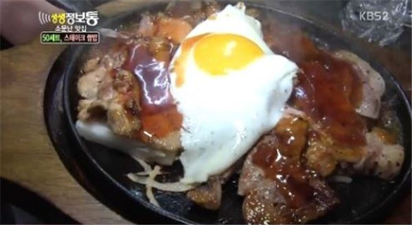 '생생정보통' 50세트 한정 스테이크 쌈밥 화제