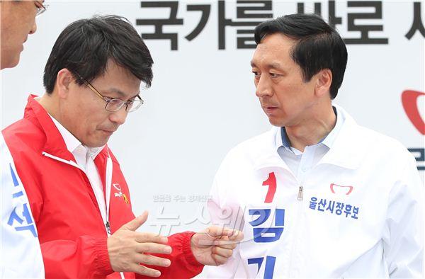 몰입한 김기현 후보