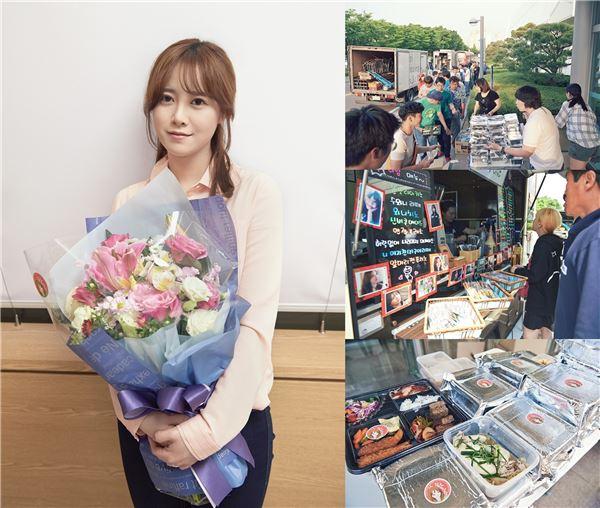 '엔젤아이즈' 구혜선 팬들, 삼계탕-아이스커피 '통큰 도시락' 선물
