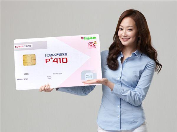 KDB생명, 생보 업계 최초 전용 신용카드 출시
