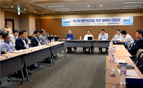 """현대상선, 협력사 동반성장 간담회 개최 """"안전이 곧 성장"""""""