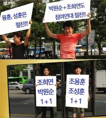 조희연, 서울시 교육감 출구조사 1위…아들 글 새삼 화제