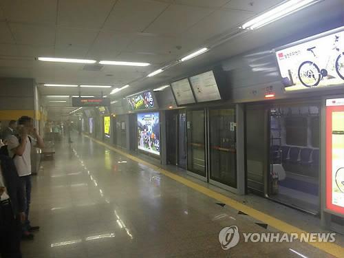 5일 선릉역서 전동차 '애자' 폭발