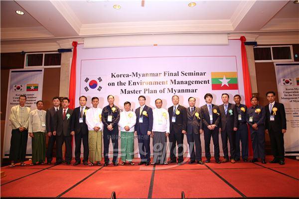 SK건설, 미얀마 환경개선 마스터플랜 최종보고회 개최