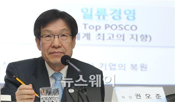 권오준 포스코 회장식의 '동반성장 프로그램' 도입