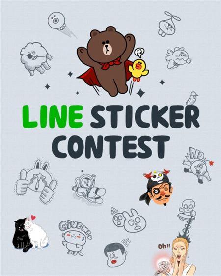 라인, '라인 스티커 콘테스트 2014' 개최