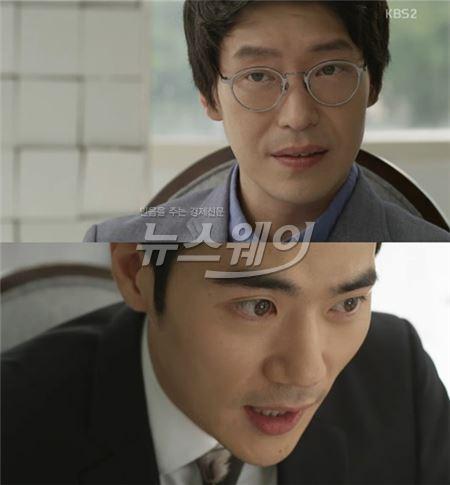 """[골든크로스] 엄기준, 김강우 보며 """"정말 많이 닮았다"""""""