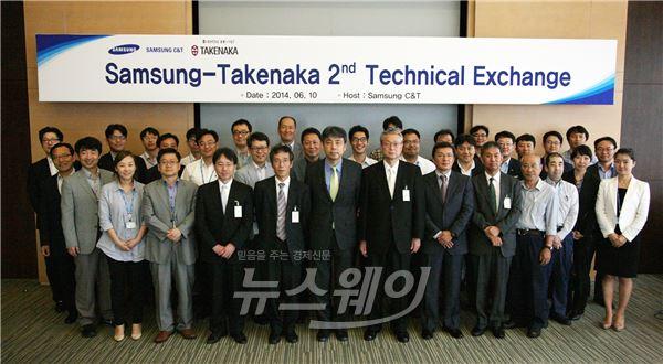 삼성물산, 일본 5대 건설사 타케나카와 기술교류회
