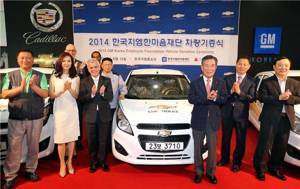 한국GM, 전국 사회복지기관·시설에 스파크 39대 기증