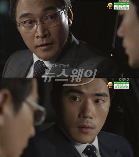 [골든크로스] 김강우, 정보석 마음 얻는데 성공···청문회 증인 선다