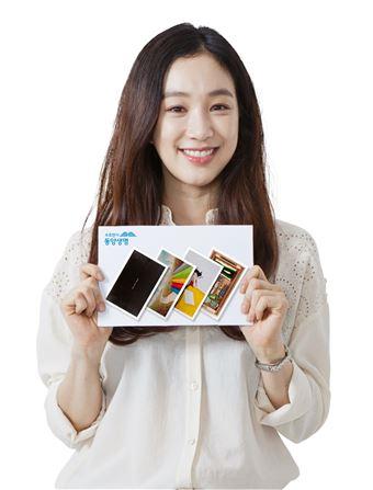 동양생명, 소외아동에 문화혜택 나누는 '수호카드 캠페인' 시행