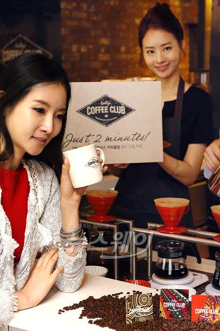 할리스커피 클럽, '핸드드립 커피 즐겨보세요!'