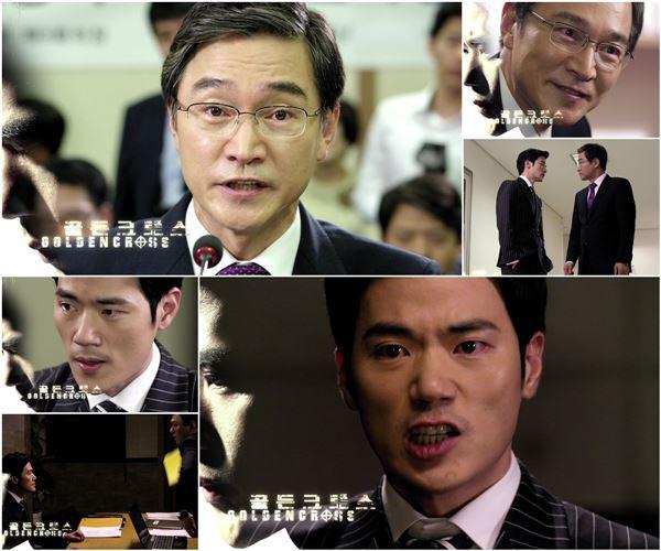'골든 크로스', 정보석과 김강우의 절정에 이른 대결··· 네티즌 관심 고조