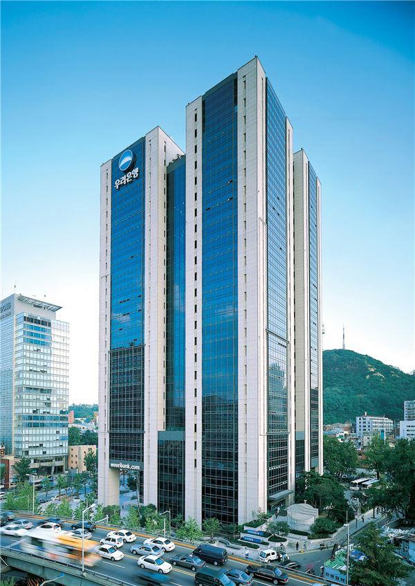 우리은행 매각 23일 발표… 재무적 투자 콜옵션 혜택 관심 집중