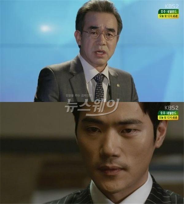 [골든 크로스] 김강우, 골든 크로스 멤버들에게 벼랑으로 몰리나