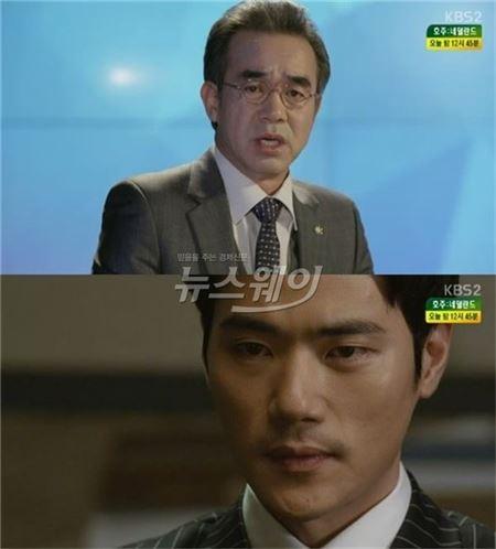 종영 앞둔 '골든 크로스', 시청률 소폭 상승··· 1위 고지가 눈앞에