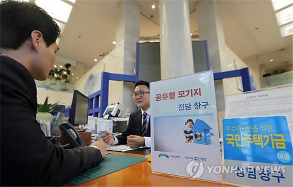 공유형 모기지 대출 '인기'…실적 5000건 돌파