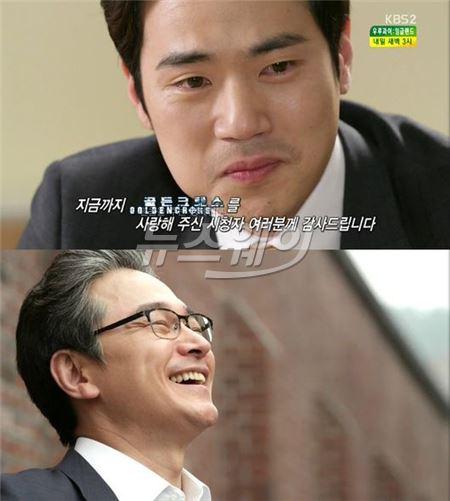 [골든 크로스] 김강우, 복수 성공하며 해피엔딩으로 종영···'권선징악'