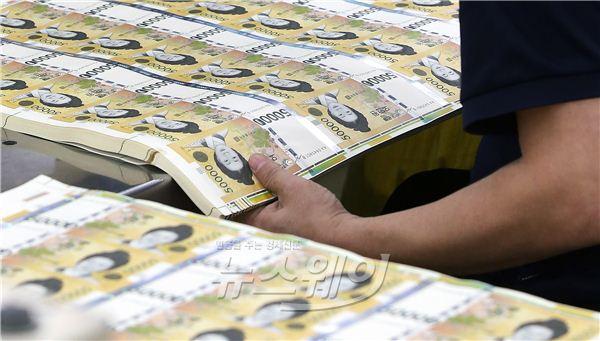 한국조폐공사, 5만원권 제작 과정 일부 공개