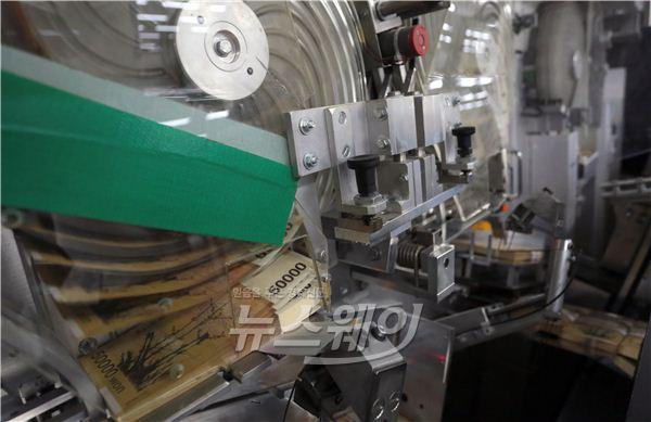 한국조폐공사, 5만원권 발행 과정 부분 공개