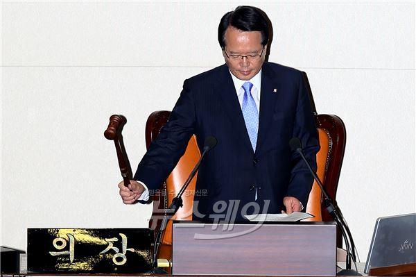 상임·상설 특별위원장 선거 결과 의결