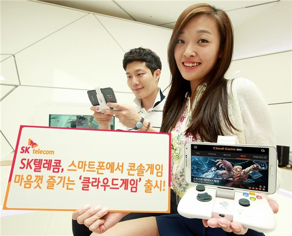 SK텔레콤, 스마트폰서 콘솔처럼 즐기는 '클라우드게임' 출시