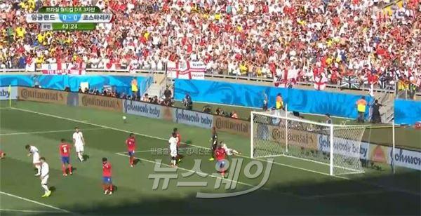 잉글랜드, 코스타리카전 끝내 0대 0