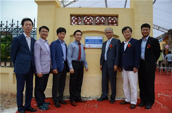 현대오일뱅크, 베트남 빈곤아동 위한 초등학교 재건축