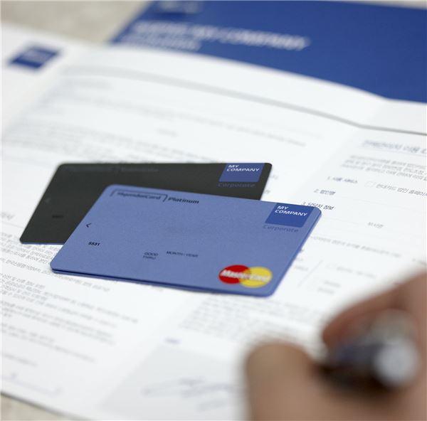 현대카드, 'MY COMPANY 기업 운영지원 서비스' 인기