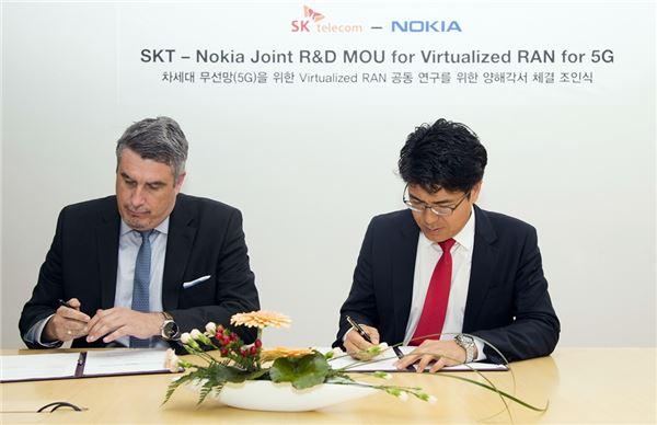 SK텔레콤, 노키아와 5G시대 위한 기술개발 협약 체결