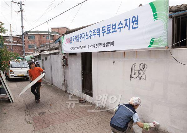 주건협·대주보, 국가유공자 주택보수 및 임차금지원 기념식 개최