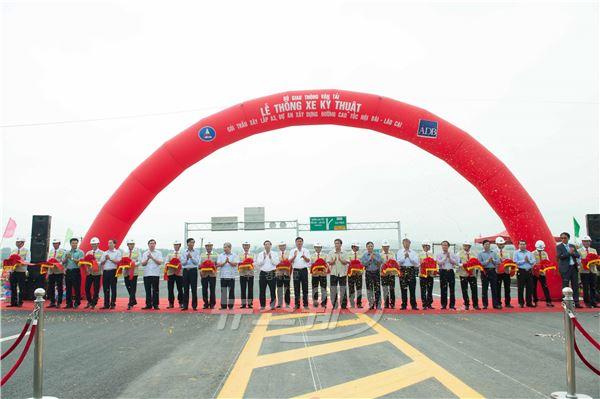포스코건설, 베트남서 고속도로 개통