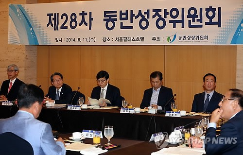 동반위, '올림픽공원점' 뒤늦은 시정명령 논란