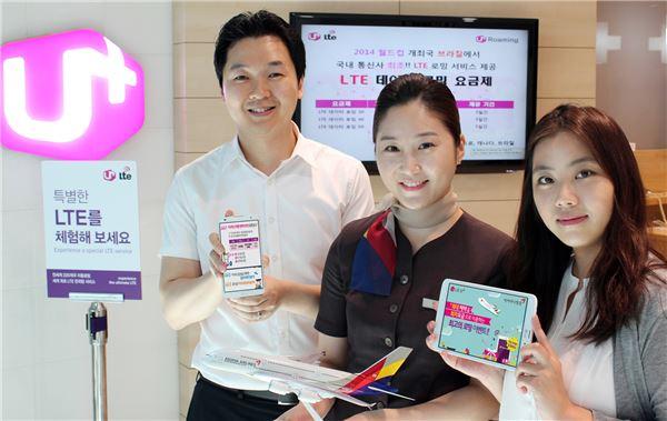 LG유플러스-아시아나, 무제한 데이터 로밍 요금제 출시