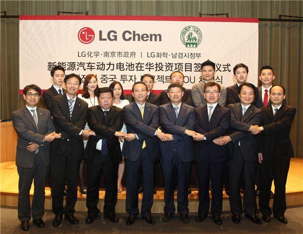 LG화학, 中 난징에 전기차배터리공장 진출 MOU