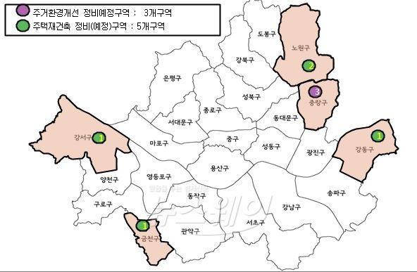 서울시, 재건축 정비구역 등 8곳 해제