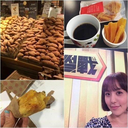 박지윤 블로그, 고구마 다이어트 공개…'욕망아줌마'의 비법 공유!