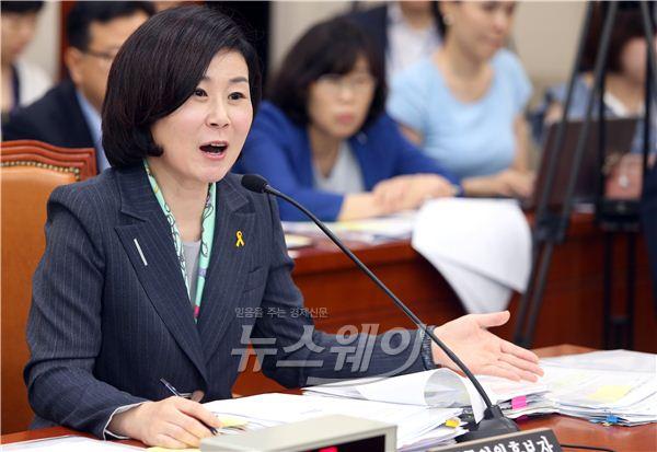 김희정 여가부 장관 후보자 인사청문회