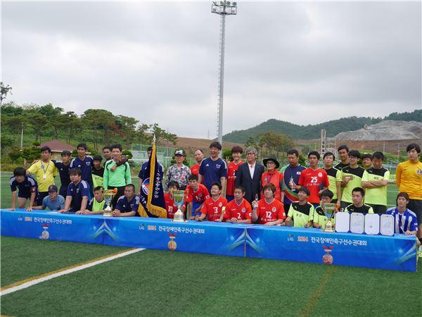 LIG, '2014 전국장애인축구선수권대회' 성료